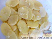 Фото приготовления рецепта: Картошка по-французски - шаг №6