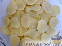 Фото приготовления рецепта: Картошка по-французски - шаг №3