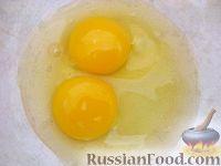 Фото приготовления рецепта: Картошка по-французски - шаг №7