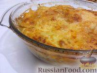 Фото приготовления рецепта: Картошка по-французски - шаг №12