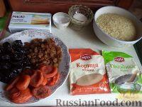Фото приготовления рецепта: Плов с курагой, изюмом и черносливом - шаг №1