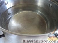Фото приготовления рецепта: Плов с курагой, изюмом и черносливом - шаг №3