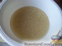 Фото приготовления рецепта: Плов с курагой, изюмом и черносливом - шаг №2