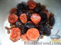 Фото приготовления рецепта: Плов с курагой, изюмом и черносливом - шаг №6