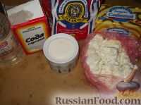 Фото приготовления рецепта: Творожное печенье «Эчпочмак» - шаг №1