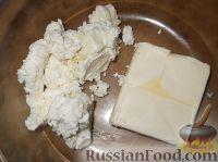 Фото приготовления рецепта: Творожное печенье «Эчпочмак» - шаг №2