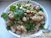 Фото к рецепту: Салат из фасоли (лобио)