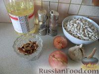 Фото приготовления рецепта: Салат из фасоли (лобио) - шаг №1