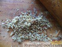 Фото приготовления рецепта: Салат из фасоли (лобио) - шаг №6