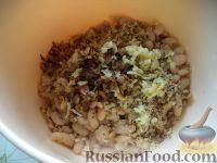 Фото приготовления рецепта: Салат из фасоли (лобио) - шаг №8