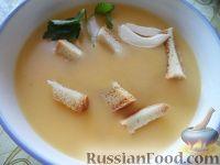 Фото к рецепту: Суп-пюре тыквенный с картофелем