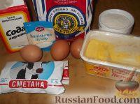 Фото приготовления рецепта: Сметанное печенье - шаг №1