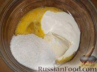 Фото приготовления рецепта: Сметанное печенье - шаг №2