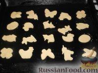 Фото приготовления рецепта: Сметанное печенье - шаг №5