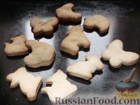 Фото приготовления рецепта: Сметанное печенье - шаг №6