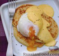 Фото к рецепту: Завтрак по-бенедиктински