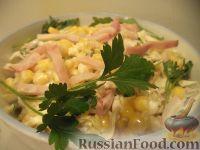 Фото приготовления рецепта: Салат с кальмарами - шаг №10