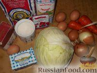 Фото приготовления рецепта: Пирог с капустой - шаг №1