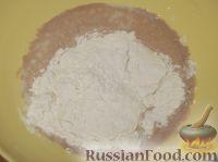 Фото приготовления рецепта: Пирог с капустой - шаг №2