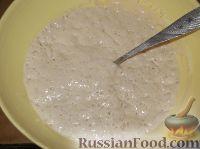 Фото приготовления рецепта: Пирог с капустой - шаг №3