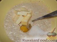 Фото приготовления рецепта: Пирог с капустой - шаг №4