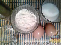 Фото приготовления рецепта: Приготовление кляра для рыбы в тесте - шаг №1