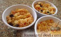 Фото к рецепту: Рис с овощами и изюмом (в мультиварке)