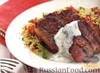 Фото к рецепту: Бараньи стейки с кускусом