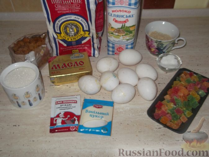 Фото приготовления рецепта: Яблочный тарт с заварным кремом и ореховой корочкой - шаг №27