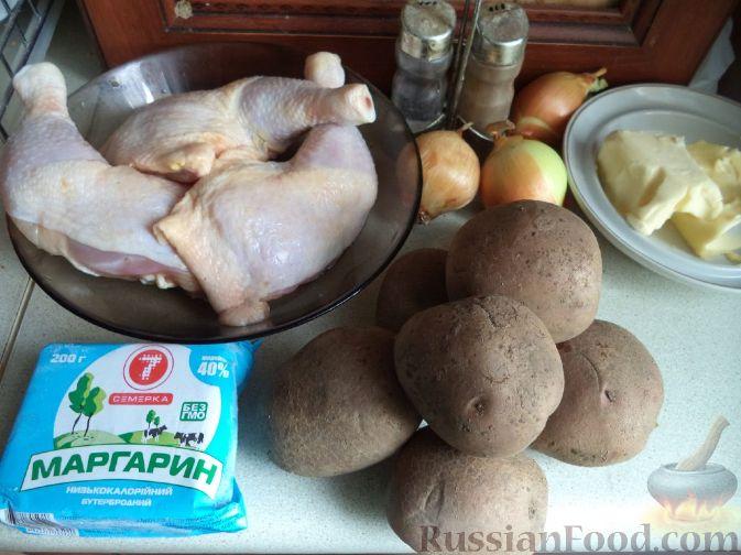 рецепт жаркое по домашнему из курицы рецепт с фото