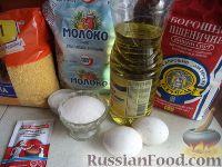Фото приготовления рецепта: Блины на пшенной каше - шаг №1
