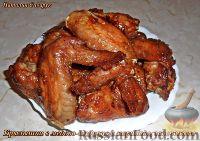 Фото к рецепту: Крылья запеченные, в медово-имбирном маринаде