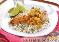 Фото к рецепту: Жареное куриное филе с острой сальсой