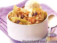 Фото к рецепту: Десерт из печеных яблок и гранолы