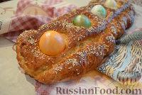 Фото к рецепту: Греческий пасхальный хлеб