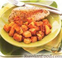 Фото к рецепту: Куриное филе, запеченное с тыквой