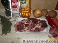 Фото приготовления рецепта: Суп из баранины с болгарским перцем - шаг №1