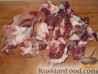 Фото приготовления рецепта: Суп из баранины с болгарским перцем - шаг №2