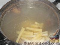 Фото приготовления рецепта: Суп из баранины с болгарским перцем - шаг №10