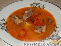 Фото приготовления рецепта: Суп из баранины с болгарским перцем - шаг №13