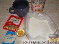 Фото приготовления рецепта: Зефир - шаг №1