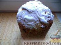 Фото к рецепту: Глазурь для кулича