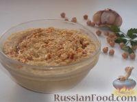 Фото к рецепту: Хумус (блюдо из гороха с кунжутной мукой и перцем)