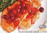 Фото к рецепту: Свиные отбивные с клюквенным соусом
