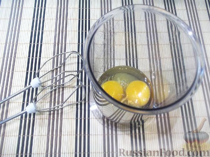 Фото приготовления рецепта: Тыквенная запеканка с яблоками - шаг №6