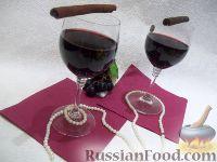 Фото к рецепту: Глинтвейн из красного вина с зеленым чаем