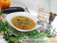 Фото к рецепту: Легкий овощной суп