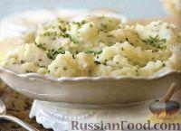 Фото к рецепту: Картофельное пюре с сыром