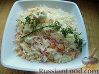 Фото к рецепту: Крабовый салат с ананасами