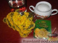 Фото приготовления рецепта: Варенье из одуванчиков, или одуванчиковый мед - шаг №1